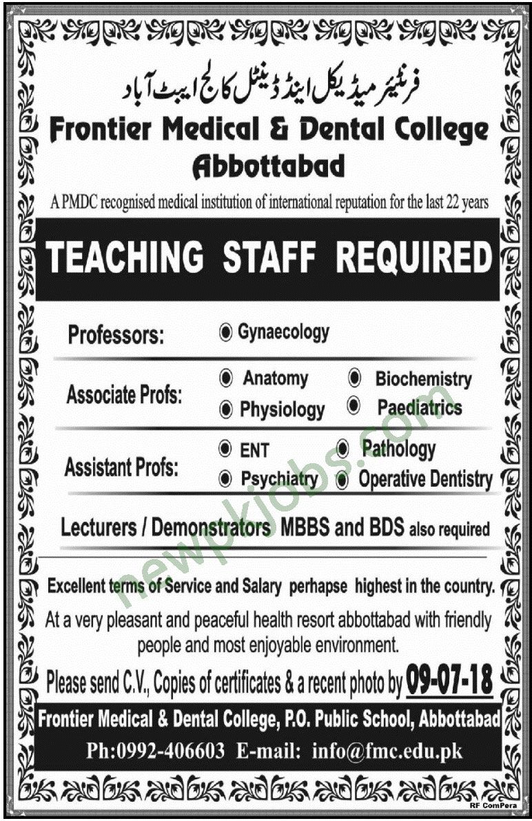 Frontier Medical And Dental College Jobs 2018 Abbottabad Latest For