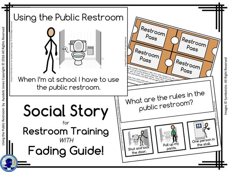 Using the public bathroom a social story from http for Using the bathroom social story