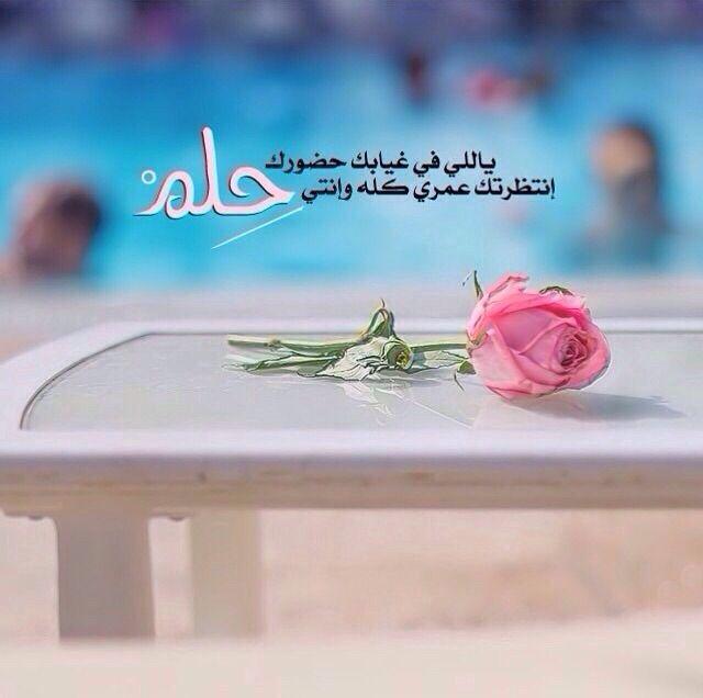 Pin By ʝɛɛɬɛƙ Al3nzii On الورد Place Card Holders Place Cards Card Holder