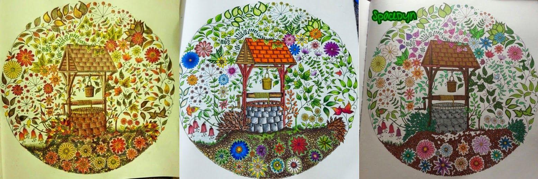 livro jardim secreto johanna basford | Jardim Secreto | Johanna Basford