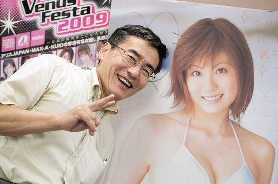 review Japanese adult movie
