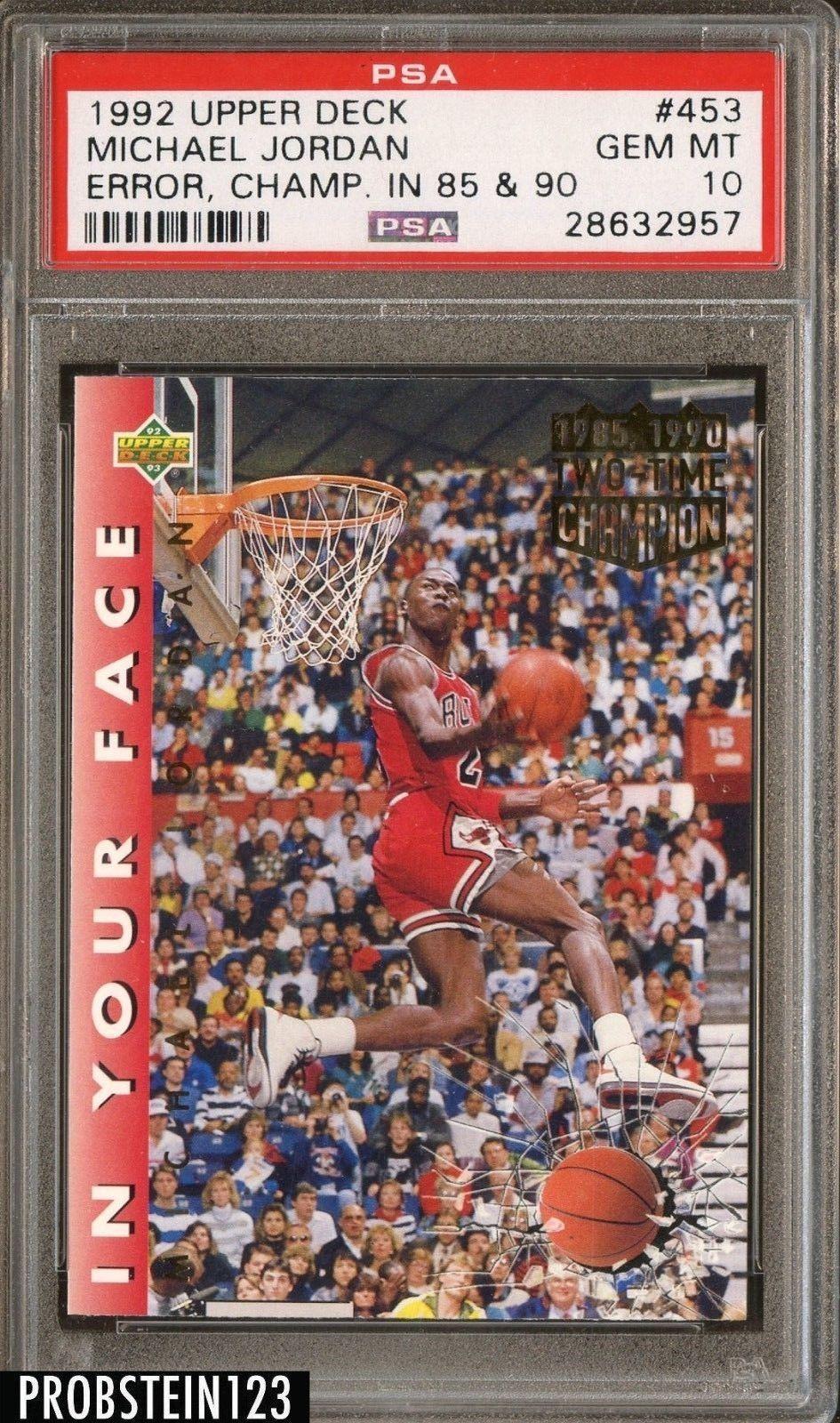 199293 upper deck 453 michael jordan bulls hof error