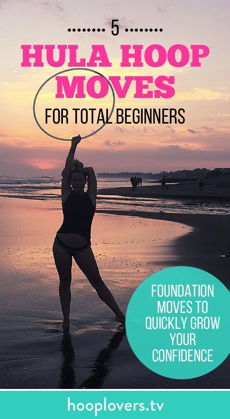 Even if you have just begun your hoop journey there are a few foundation moves that are going to get...