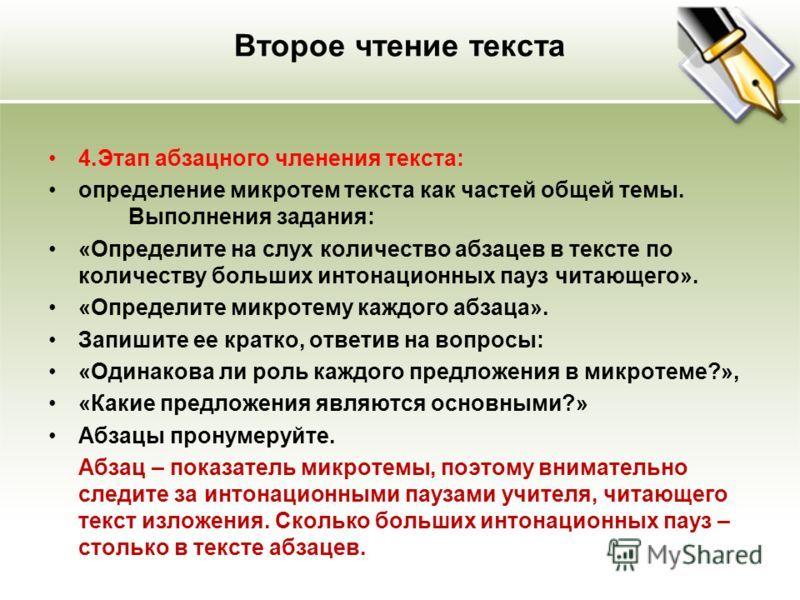 Sochinenie Na Temu Taras Bulba 7 Klass Vstuplenie Tri Smerti English Blog Enjoyment