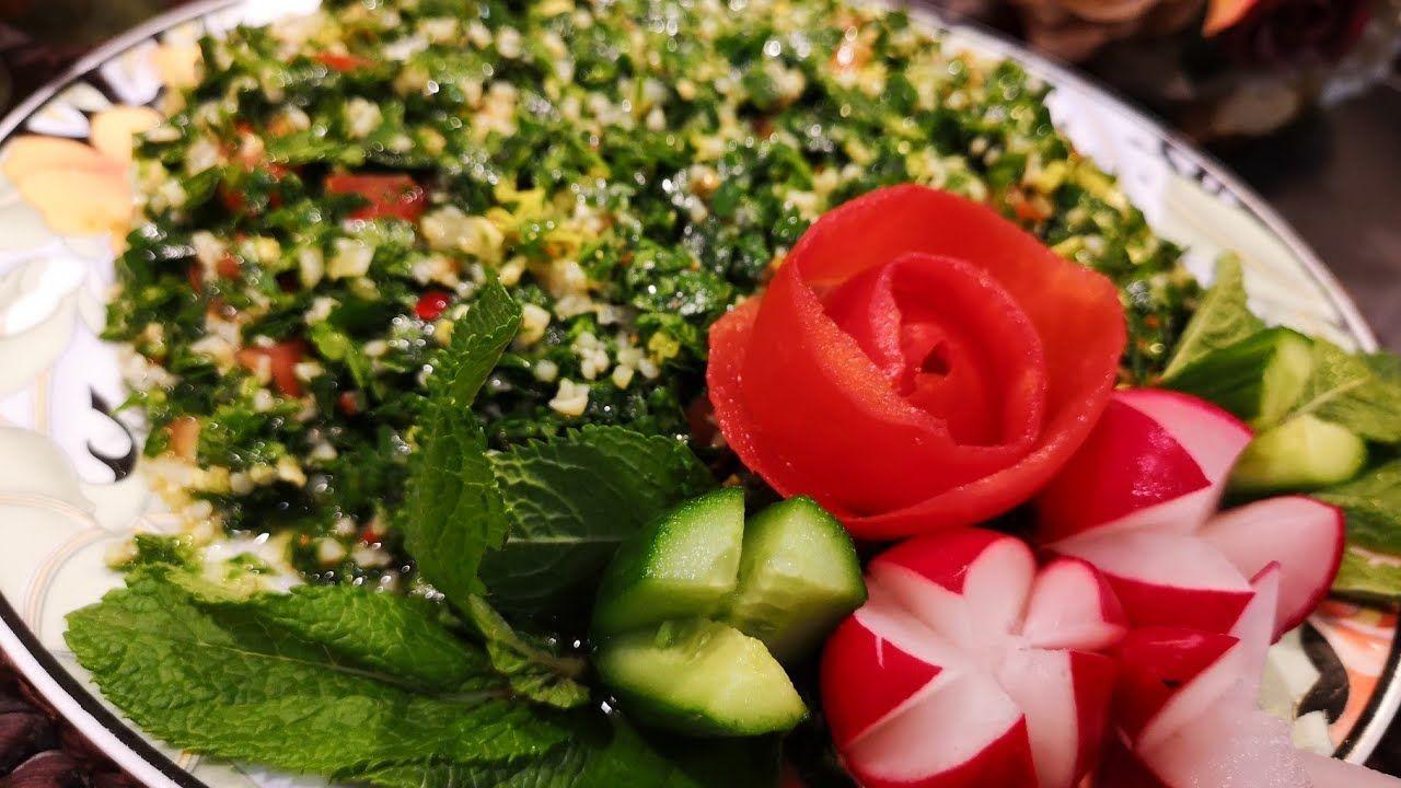 التبولة السورية اللذيذة Vegetables Food Tomato