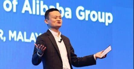 Jack Ma Said AI should be machine intelligence... Jack Ma