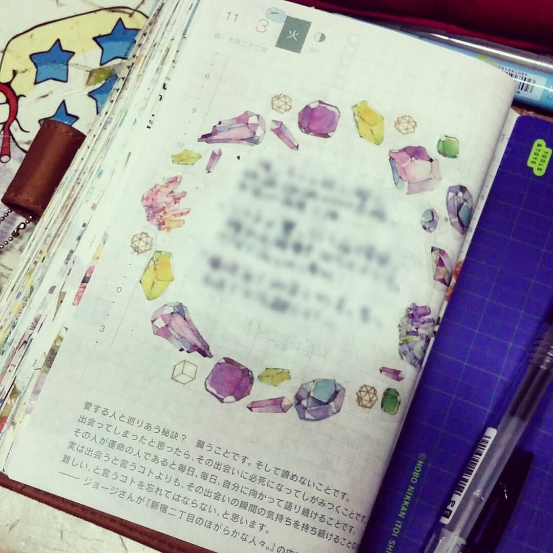 11/3 #ほぼ日 #手帳  With #mildliner #playcolor2 #MT #紙膠帶 #maskingtape #繪日記 #hobonichi #ほぼ日手帳 #手帳好朋友 #文具好朋友 #日記 #diary #journal #文具 #stationary