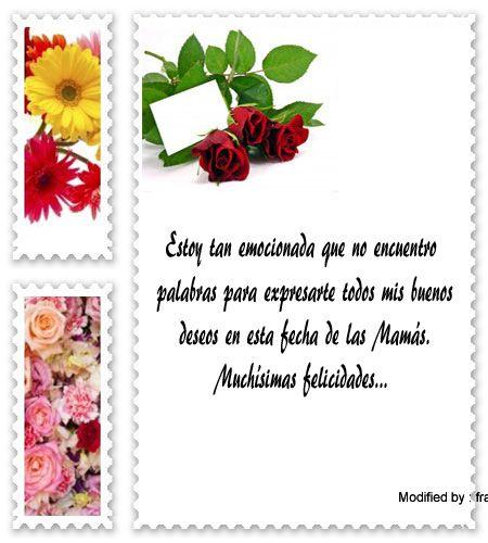 Frases Por El Dia De La Madre Para Mi Amiga Mensajes De Amor