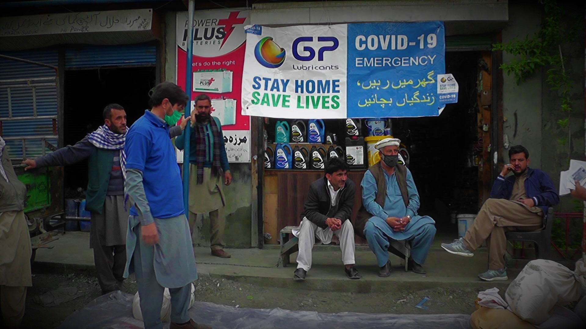 GP helping people in Chitral during COVID 19