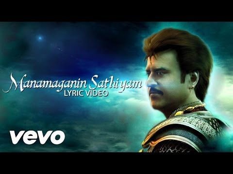 Kochadaiiyaan 1 full movie in hindi hd 1080p free download