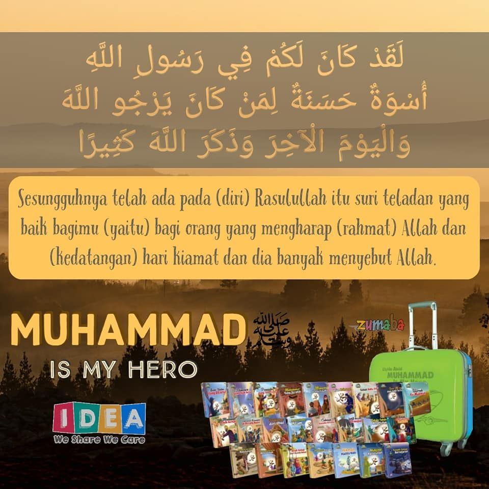 Kabar Gembira Untuk Para Mommies Yang Punya Balita 0838 4677 7272 Agen Hafiz Doll Smart Hafiz Produk Alqolam Balita Poster Perjalanan Iman