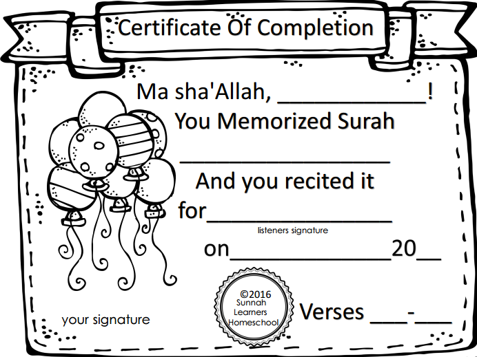 www.arabicplayground.com Islamic Certificate of Completion