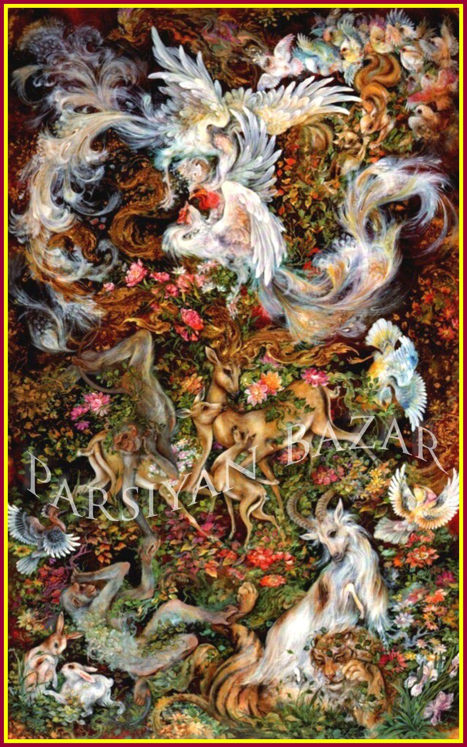 Mahmoud Farshchian: Garden of Eden Art print # 243 | Mahmoud ...