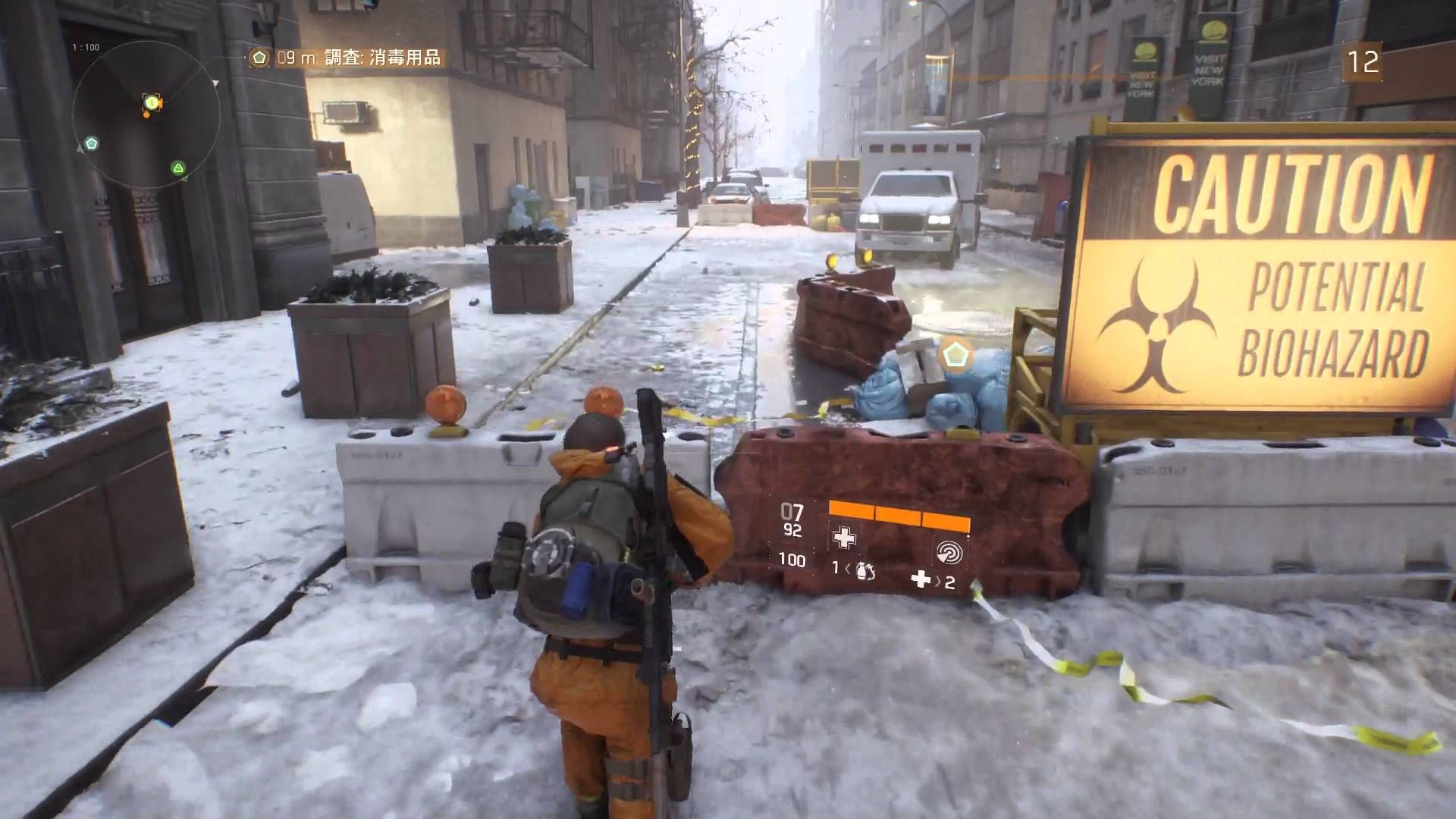 61] The Division ディビジョン ...