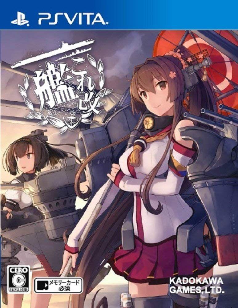 Playstation Vita Kankore Kai ps4 gaming video Game