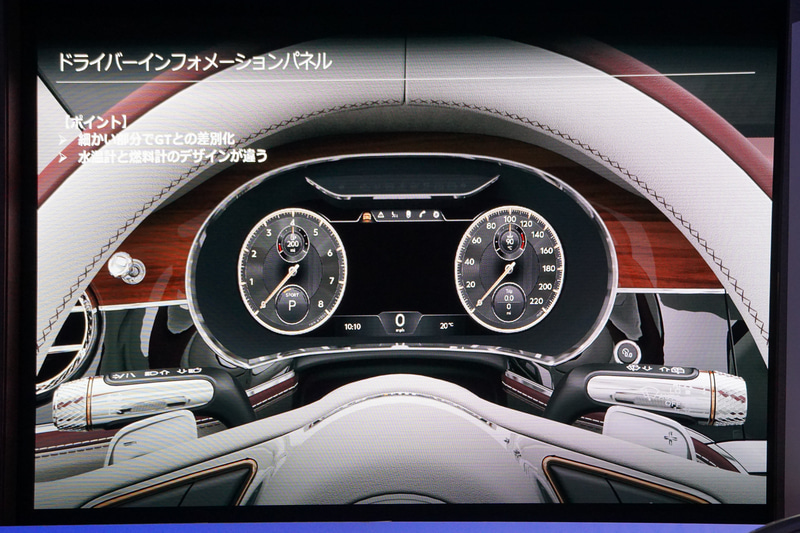 ベントレー 最高速333km Hの新型ラグジュアリー4ドアスポーツセダン フライングスパー 日本導入発表会 スポーツセダン セダン ベントレー
