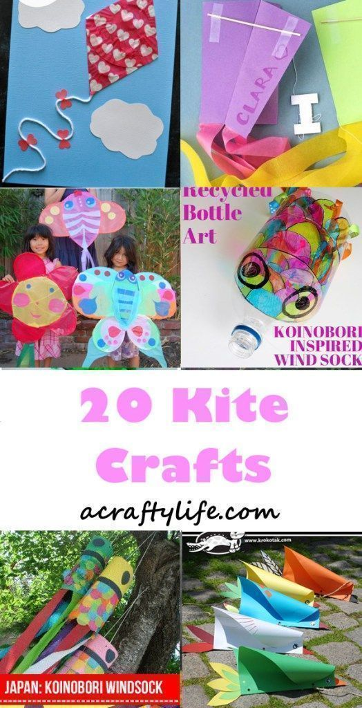 Kite Crafts For Kids Spring Kid