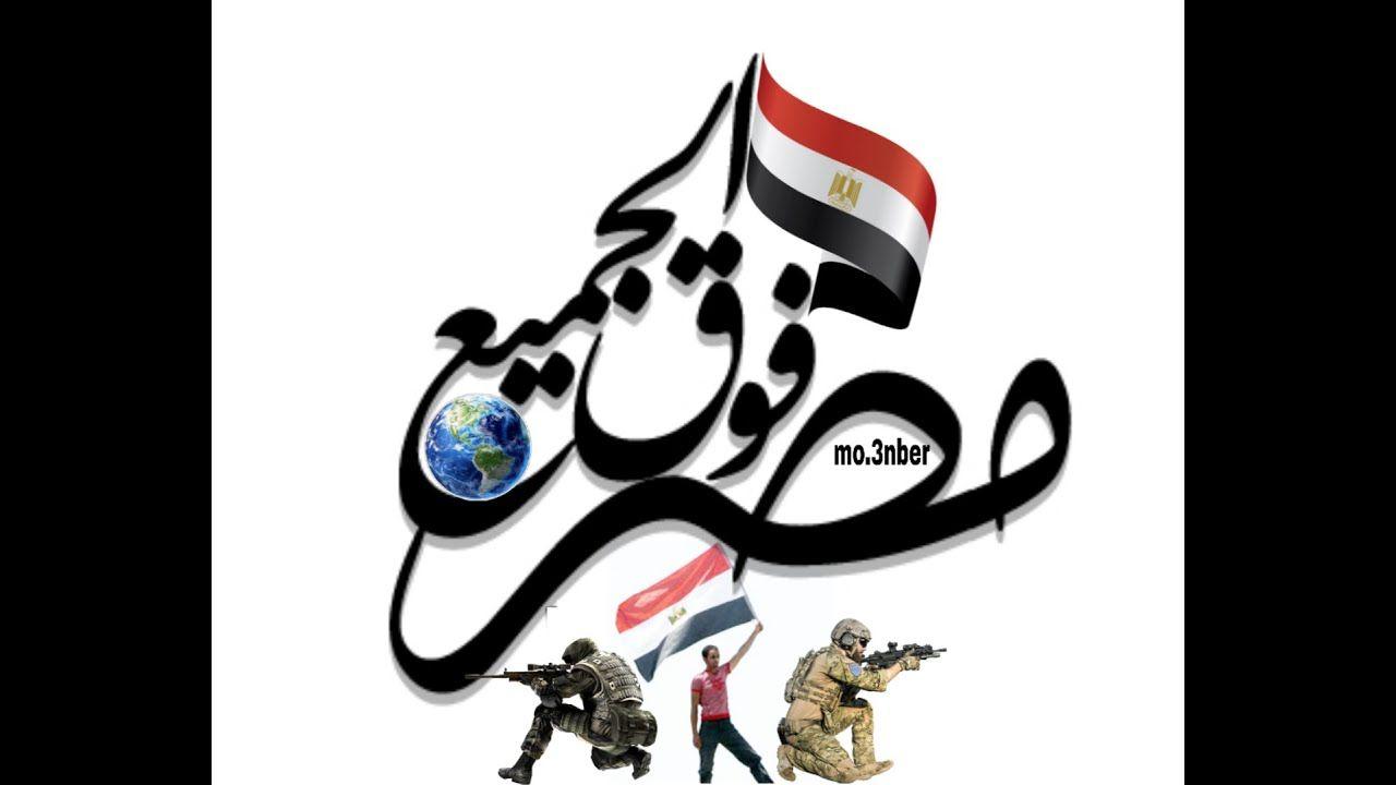 الحلقةالاولي من برنامج بس خلاص الصاحب ساحب Arabic Calligraphy Art Calligraphy