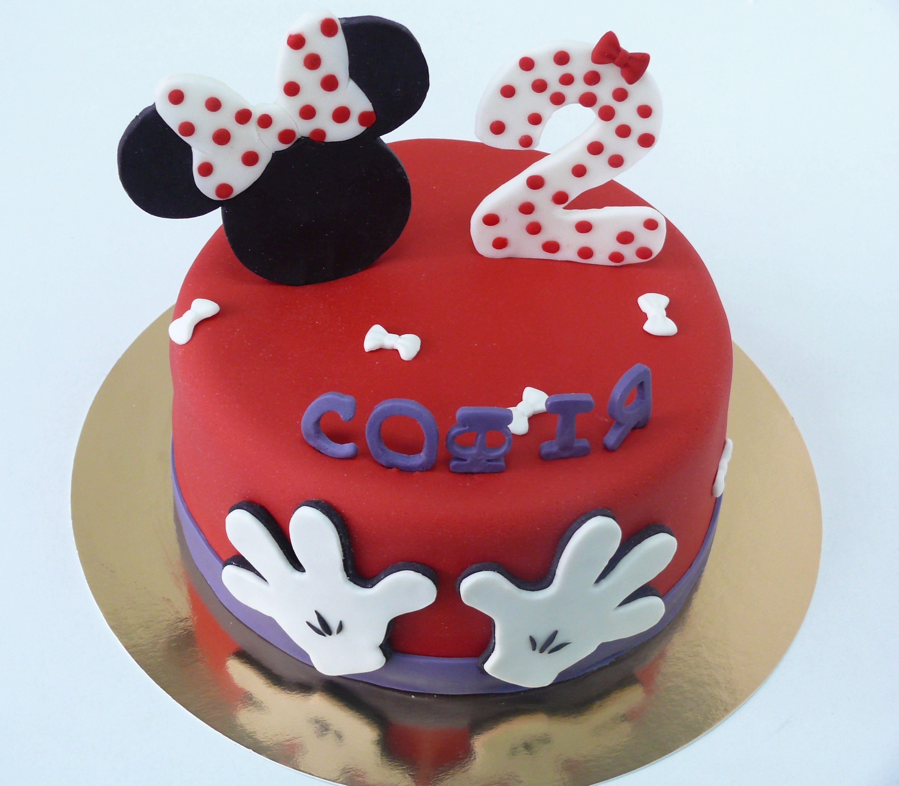 Дитячі торти на замовлення Торт, Детский торт