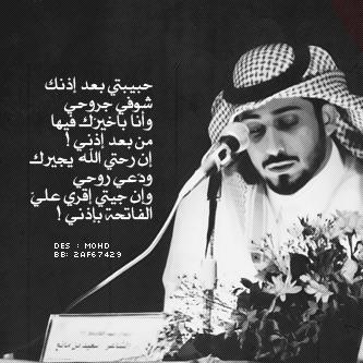 تخيل Beautiful Arabic Words Islamic Love Quotes Quotes