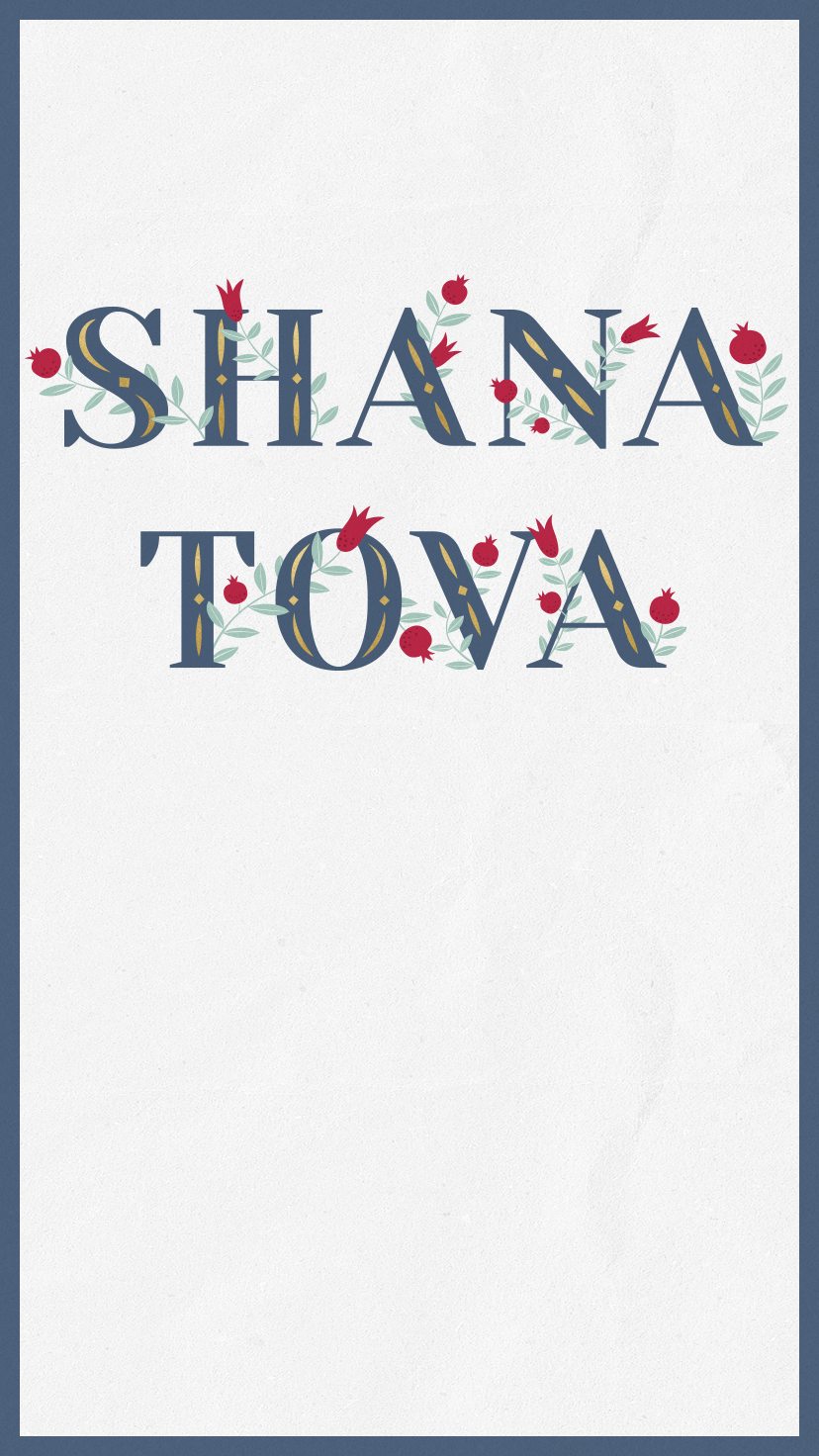 Celebrate the Jewish New Year with new, hand-illustrated Rosh ...