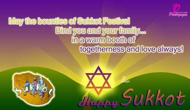 Wishing sukkot festival 2013 greetings with sms and hd wallpapers wishing sukkot festival 2013 greetings with sms and hd wallpapers poetry m4hsunfo