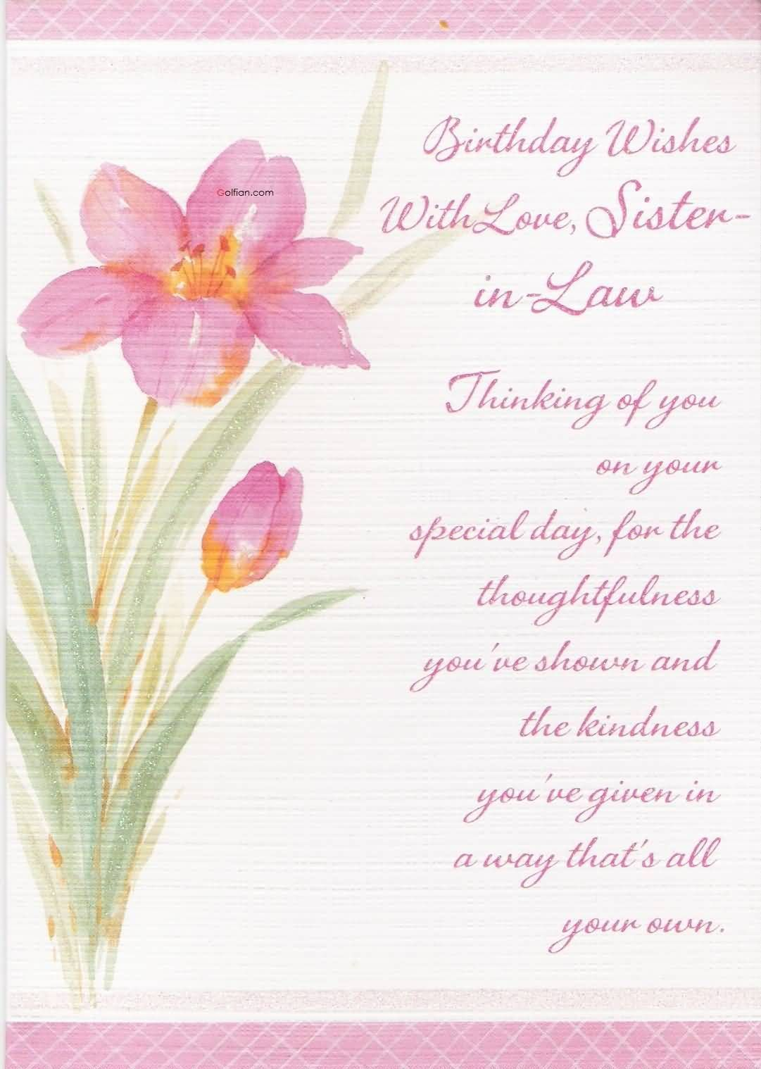 Birthday Wishes For Sister In Law Poem Pinterest Paintings Nice