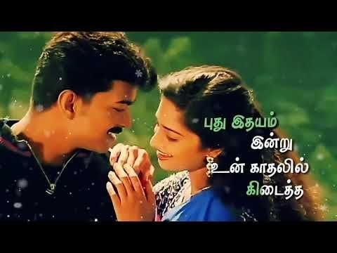 Whatsapp status Tamil video   love song   Thodu Thodu enave   vijay  whatsapp status - YouTube   Tamil video songs, Old song download, Songs