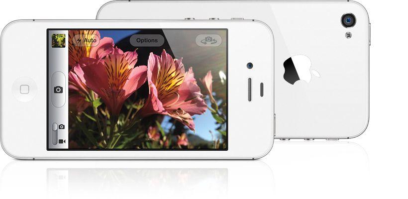 Apple - iPhone 4S - Το πιο εκπληκτικό iPhone που έγινε ποτέ.