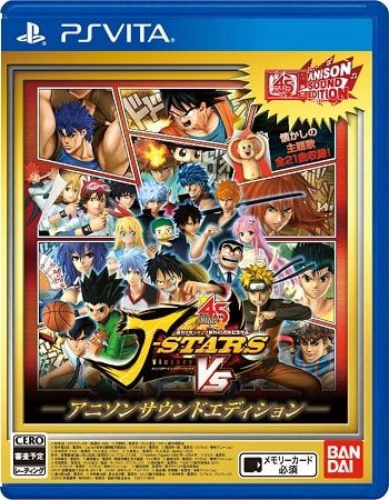 j stars victory vs free ps vita games download ps vita games full iso マキバオー こち亀 神 漫画