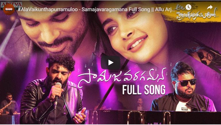 Ala Vaikunthapuramulo Samajavaragamana Full Song | Mp3