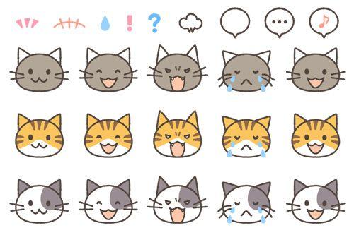 3種類のネコの 表情イラスト 喜怒哀楽 です 灰色のネコ 茶トラのネコ ブチ模様のネコの3種類です 上の列 表情 イラスト ネコ イラスト イラスト