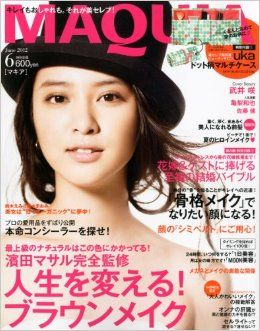 MAQUIA (マキア) 2012年 06月号 [雑誌] | 本 | Amazon.co.jp