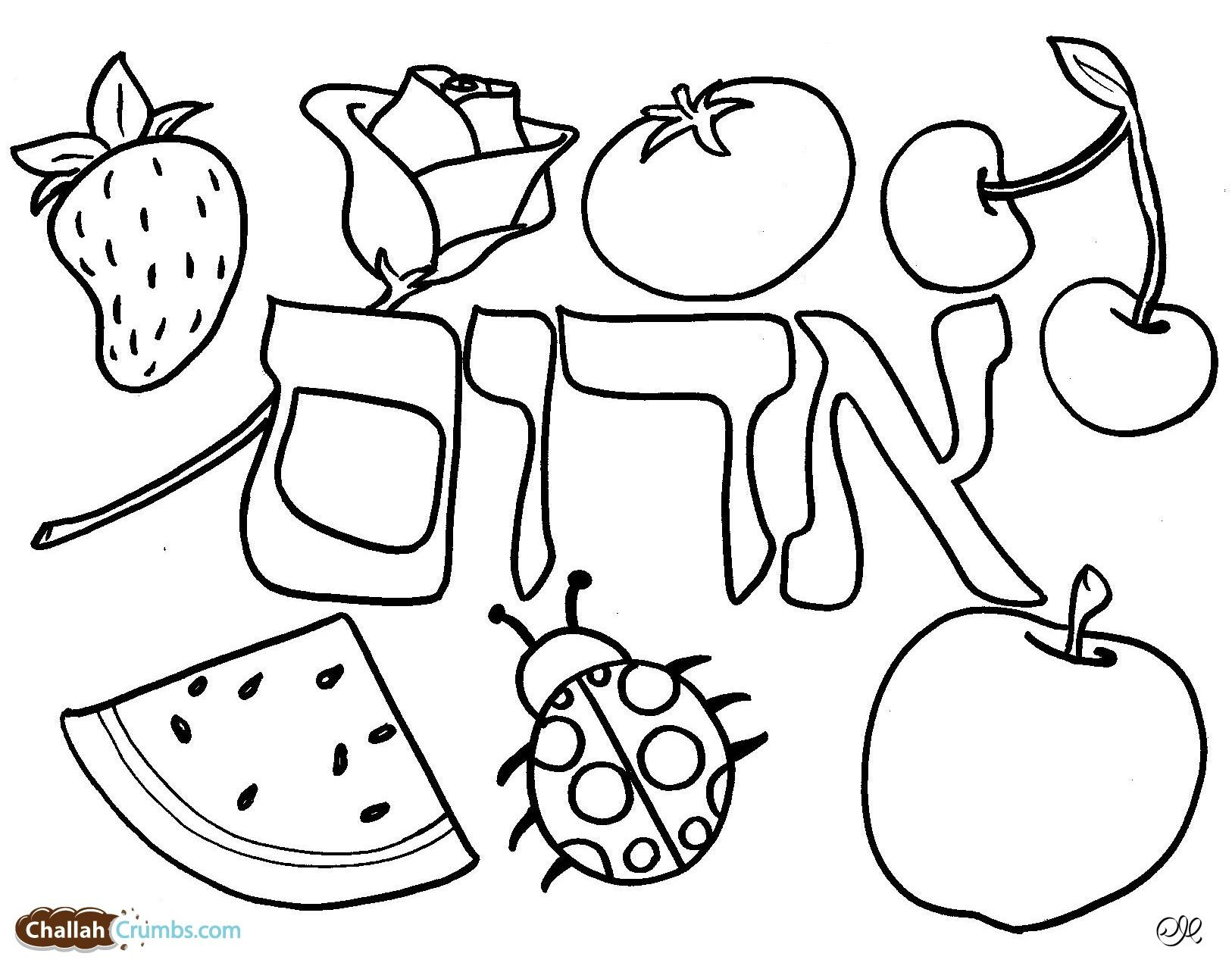 Hebrew Coloring Pages