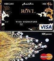 22 Innovative Credit Cards Credit Card Design Credit Card Member Card