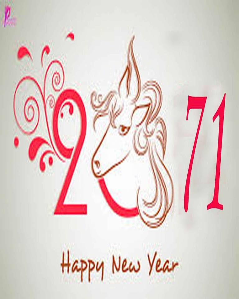 20 best nepali nepalese new year 2071 sms wishes messages