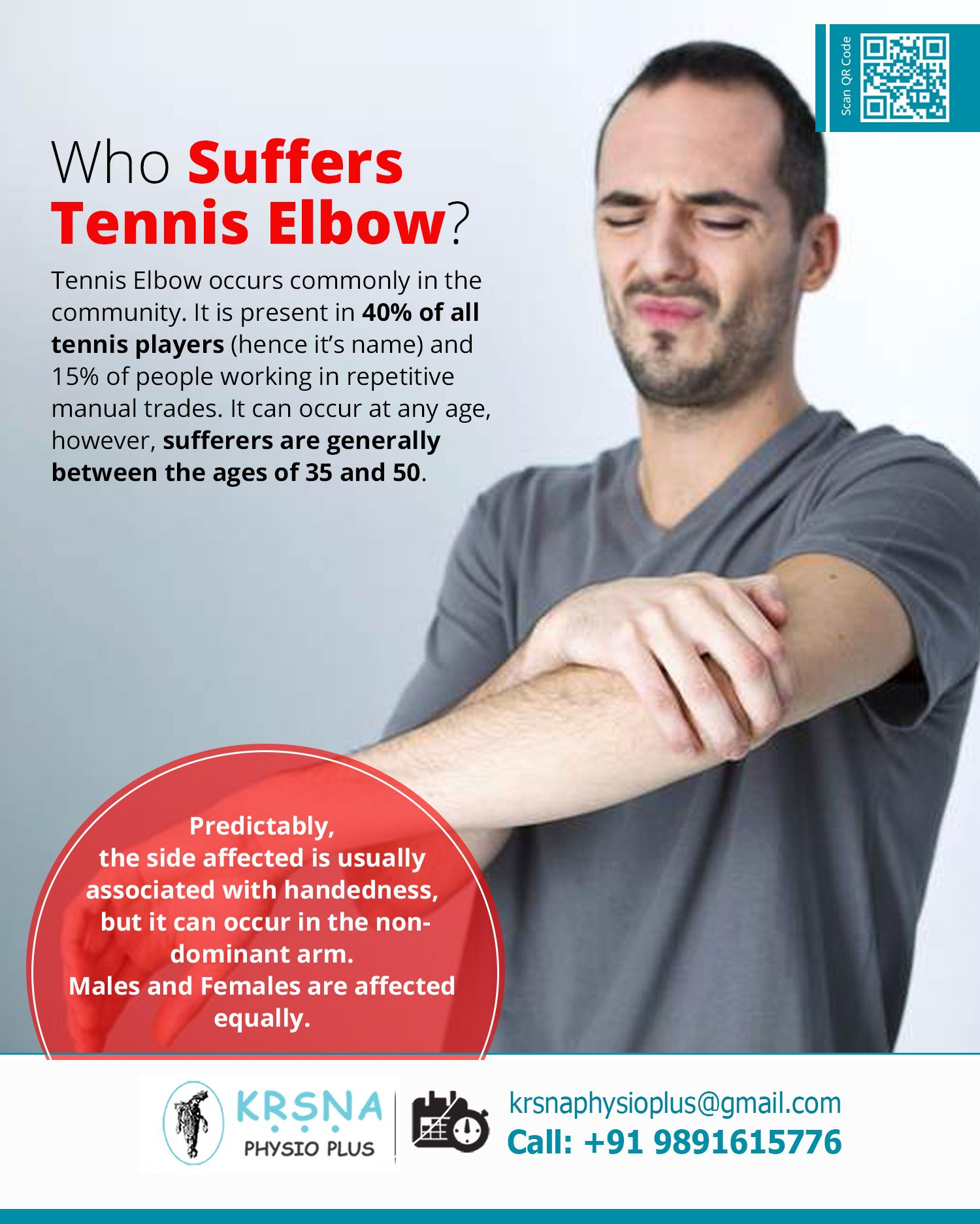 Who Suffers ‪#‎Tennis_Elbow‬??? To Know More - http://bit.ly/1PO8PDr ‪#‎Krsnaphysioplus‬ ‪#‎Wellness‬ ‪#‎Centre‬ ‪#‎Gurgaon‬