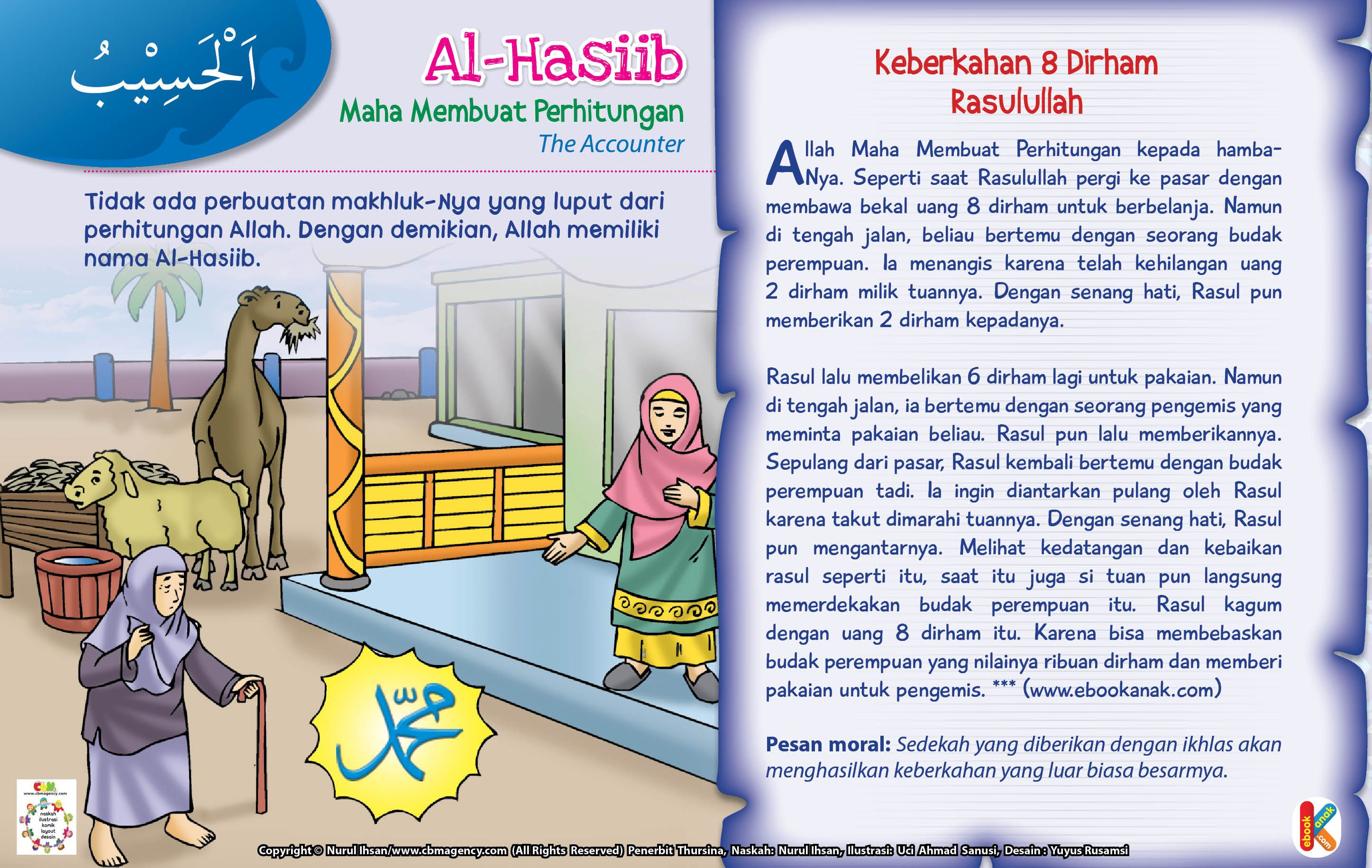 Kisah Asma Ul Husna Al Hasiib Ebook Anak Buku Anak Anak Pendidikan