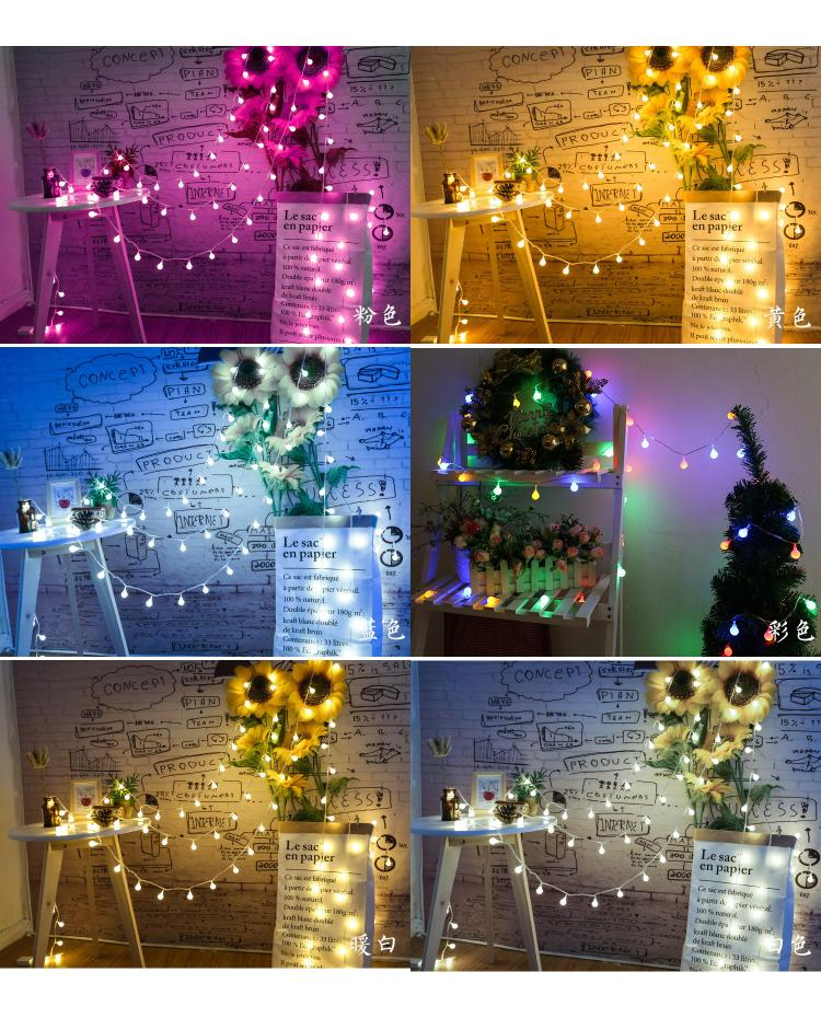 Small Ball LED Christmas Tree Lights Led christmas tree
