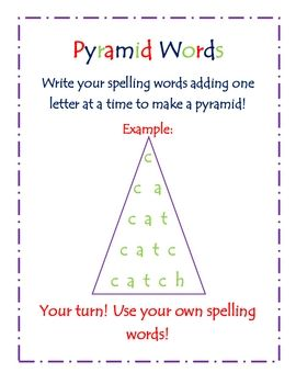word pyramid maker