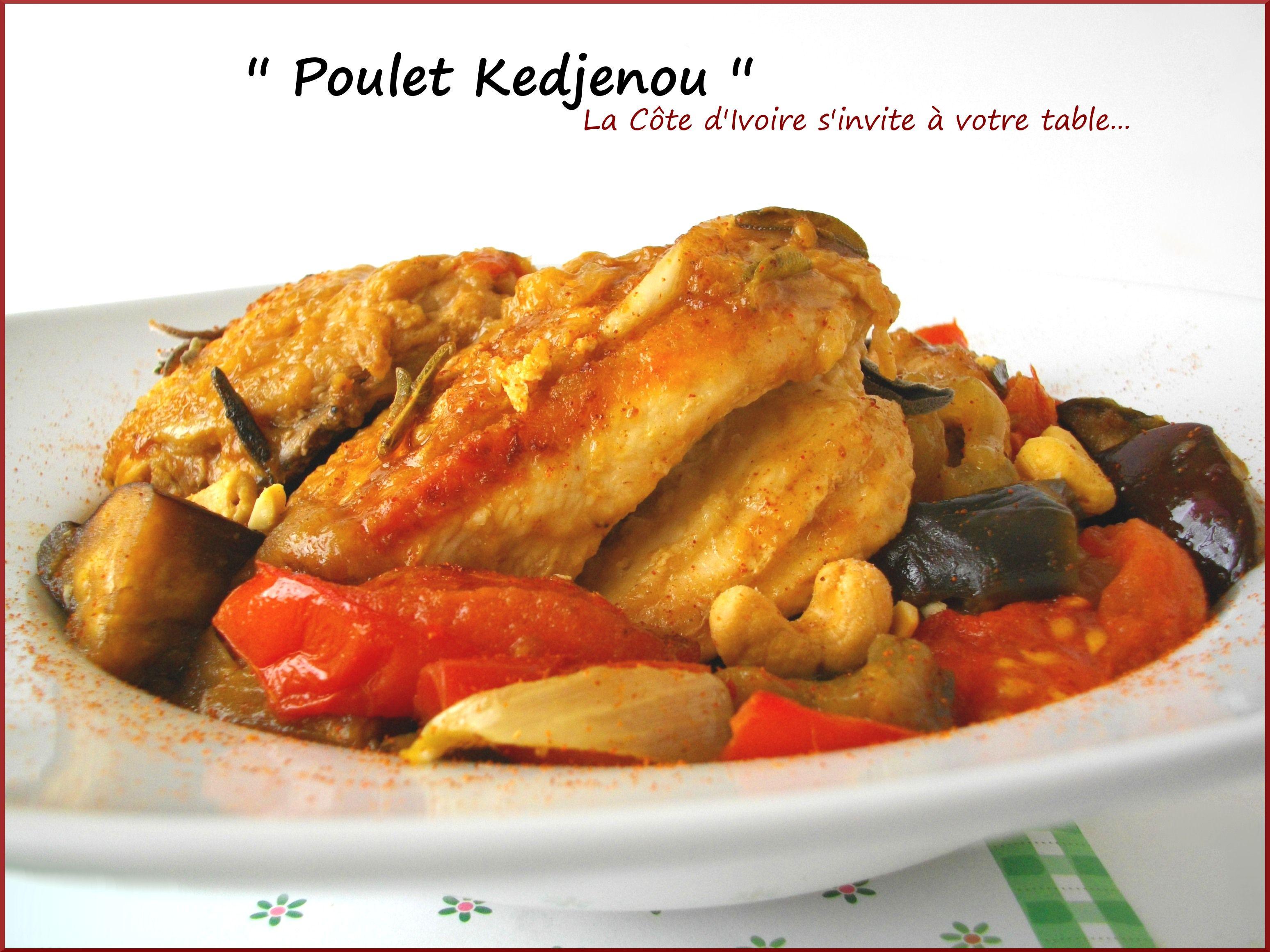 Poulet kedjenou recette ivoirienne recette afrique de l 39 ouest pinterest ivoirien poulet - Cuisine africaine facile ...