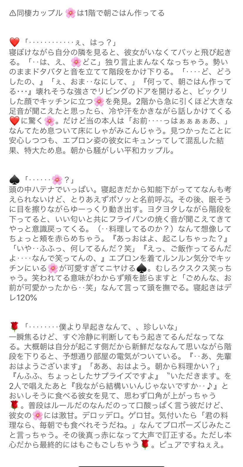 ツイステ 夢 小説 短編 【ツイステ】彼の反応は??【短編集】 - 小説