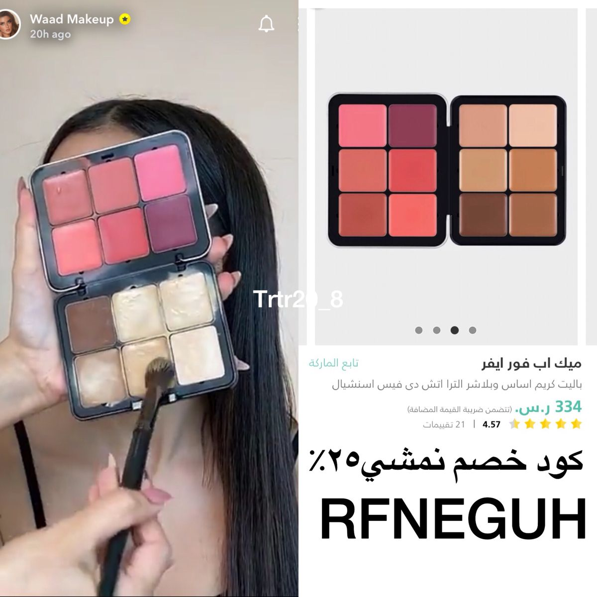 Makeup For Ever Palette In 2020 Fashion Online Shop Online Shopping For Women Makeup