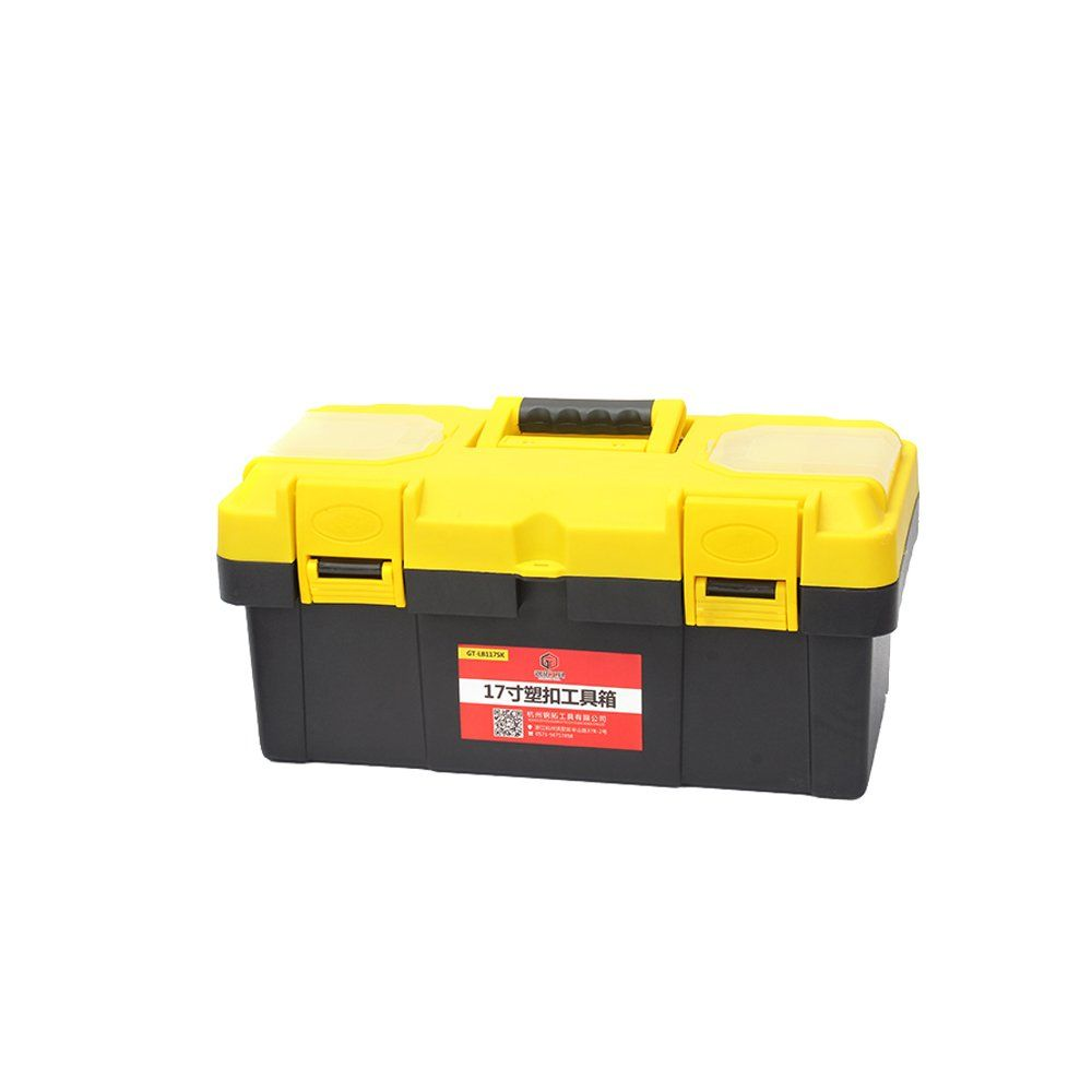 Toolbox Home Hardware Portable Maintenance Multifunction ...
