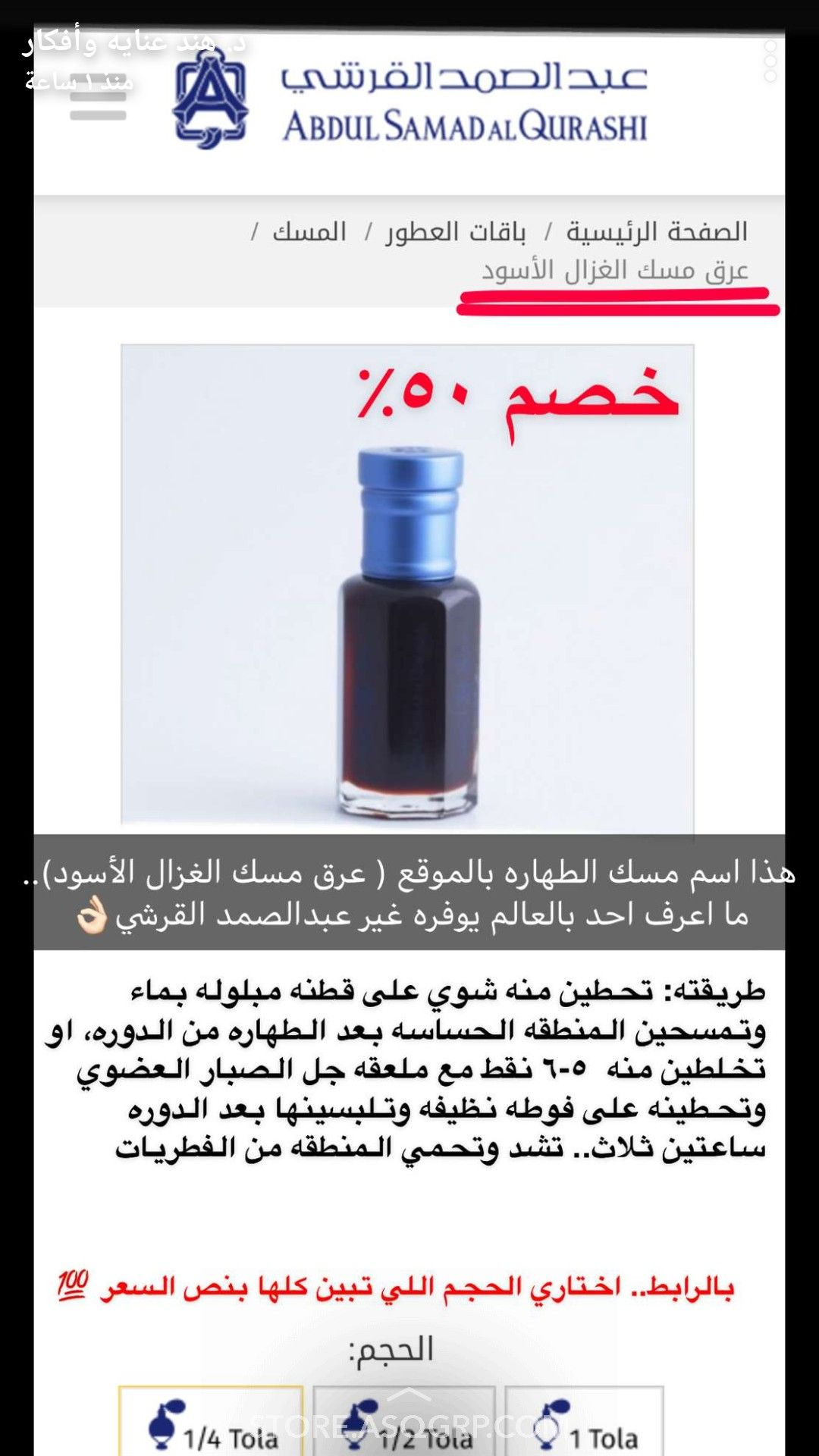 Pin By وهم On د هند عنايه وأفكار Beauty Care Skin Care Skin