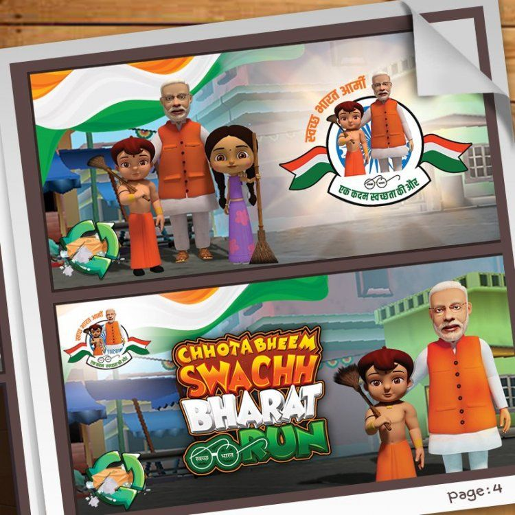 ChotaBheem makes entry into PM NarendraModi's Swachh
