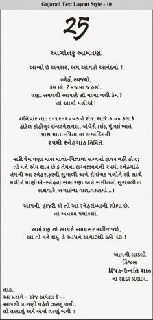 Gujarati Wedding Invitation Cards Marriage Cards Gujarati