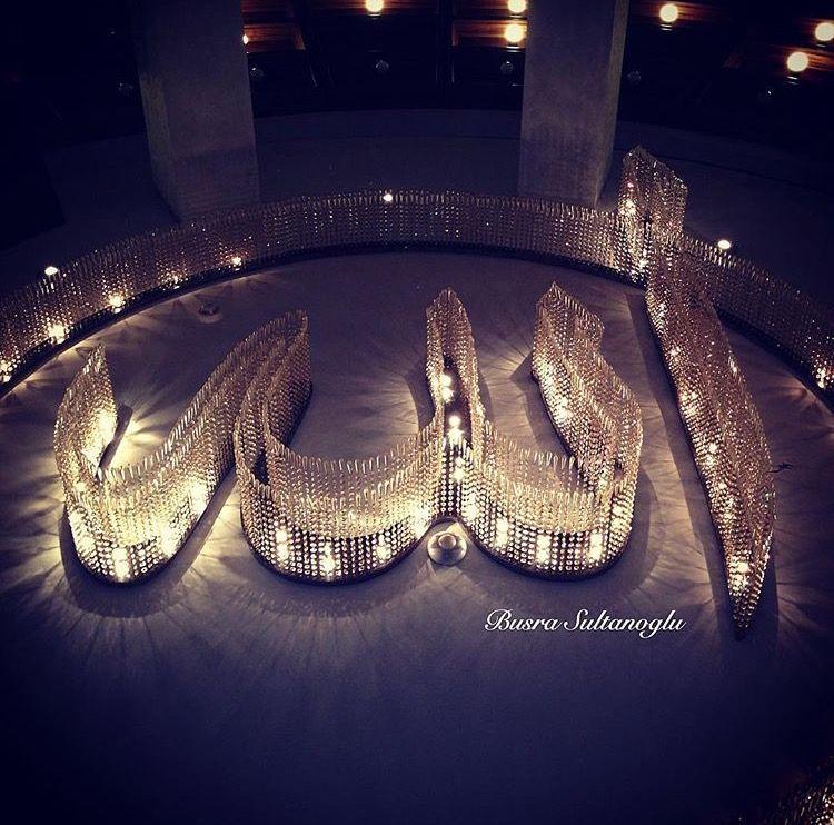 Мусульманские картинки доброй ночи