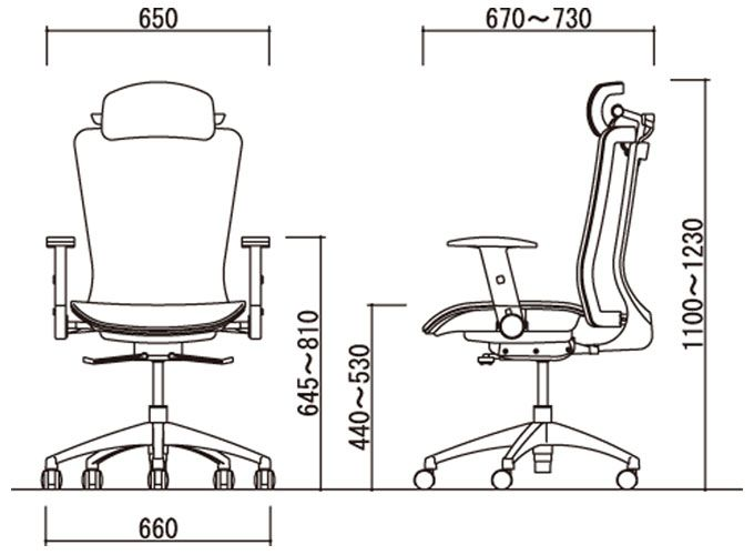 Chair Height Mm Google Search Burostuhl Stuhle Ideen