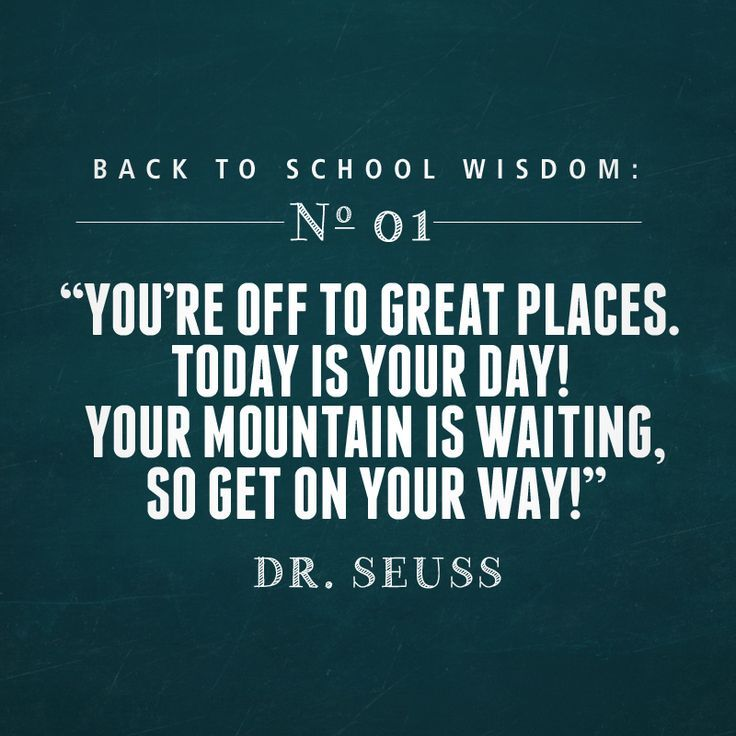 Inspirational Day Quotes: : Motivational Quotes About Going Back To School